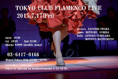Tokyo_club