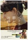 Petra_poster_b2111775x10801